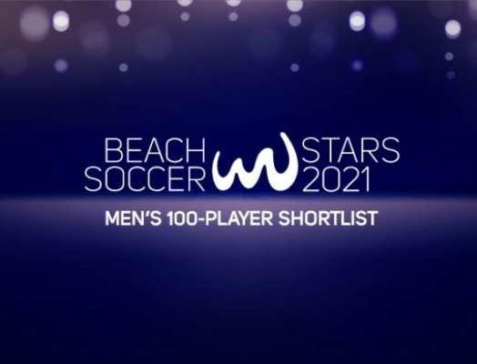 Ряд українців претендує на звання найкращого гравця в пляжному футболі