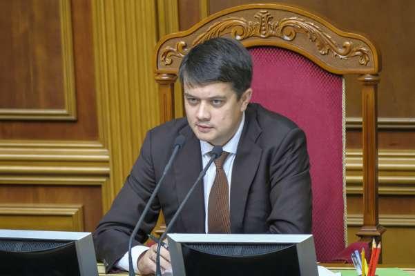 Верховна Рада України найближчим часом розгляне закон про зброю