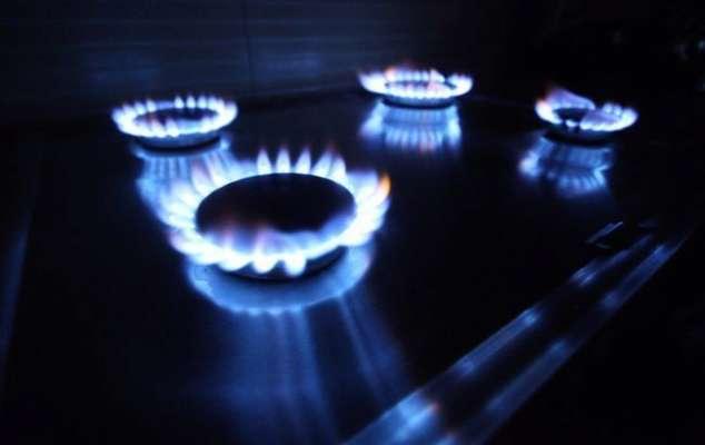 Цена на газ в Украине: обнародовали февральский тариф