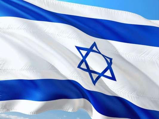 Ізраїль закрив кордон для громадян України