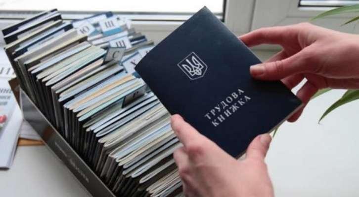 Пенсії в Україні будуть нараховуватися автоматично: що потрібно знати