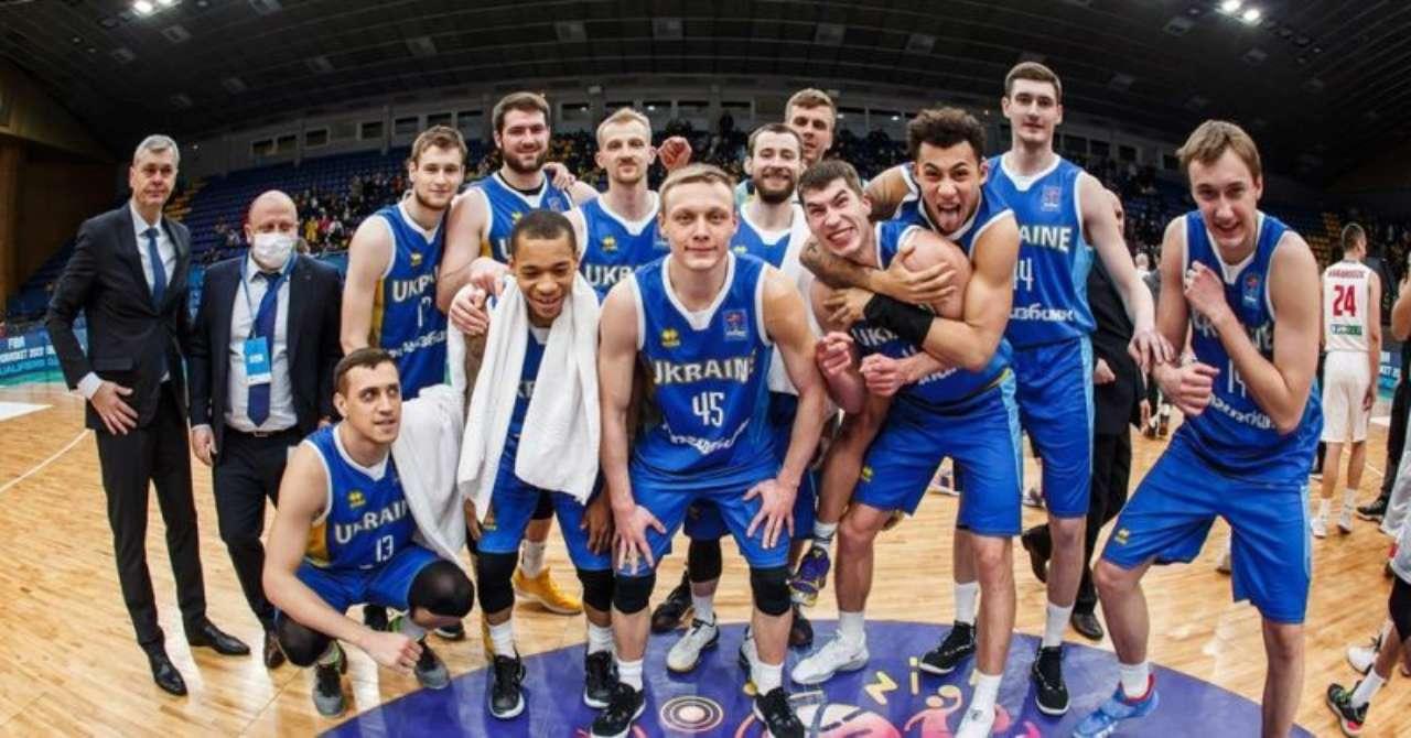 Стал известен календарь матчей сборной Украины на Евробаскете