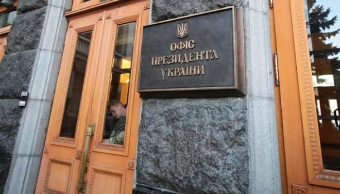 Українці вимагають зниження тарифів на комунальні послуги