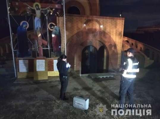 В Одесской области 12-летний ребенок поджег церковь. фото