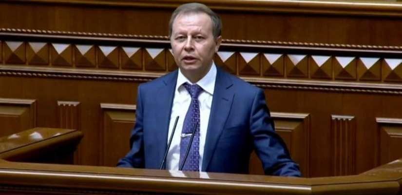 Депутати обрали нового суддю Конституційного суду України