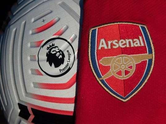 Арсенал представив домашню форму. Фото