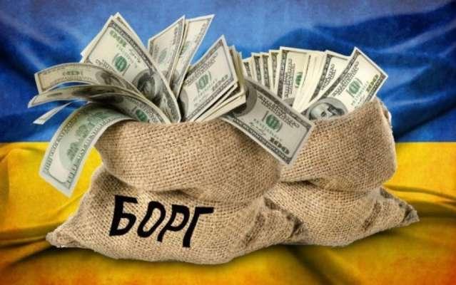 В Минфине озвучили сумму госдолга Украины
