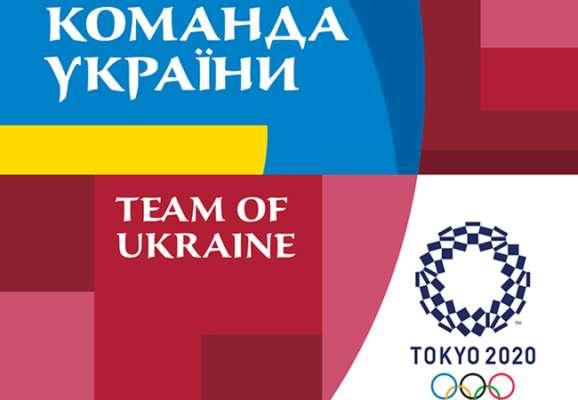 Без Верняева, але з Беленюкои. Україну на Олімпіаді представлять 158 спортсменів