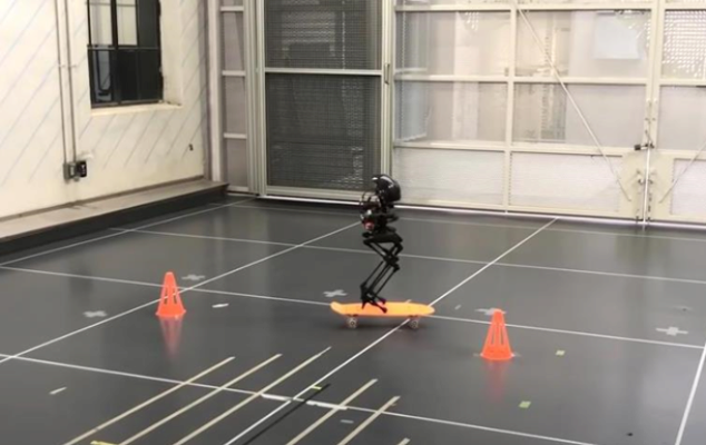 Робот-дрон