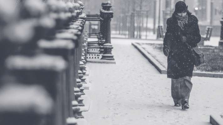 Погода в Украине: морозы на выходных сохранятся