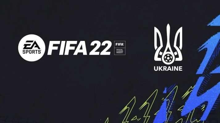 У FIFA 22 з'явиться ліцензована збірна України