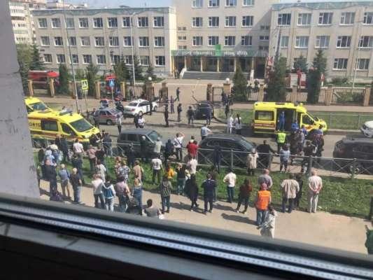 В Казани подростки устроили кровавую бойню в школе: есть погибшие
