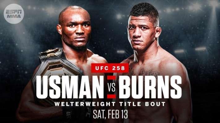 Затверджено повний кард турніру UFC 258