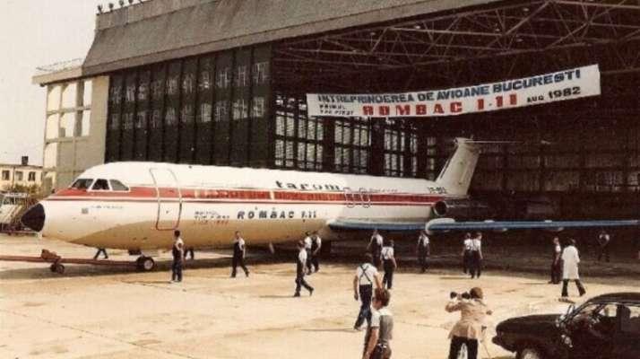 У Румунії продали літак диктатора на аукціоні