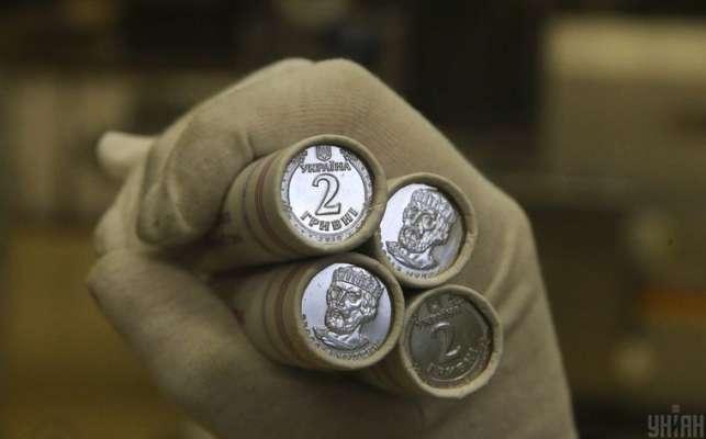 НБУ сделает редизайн монет номиналом 1 и 2 гривны