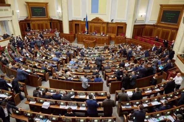 Фото: Украинские новости