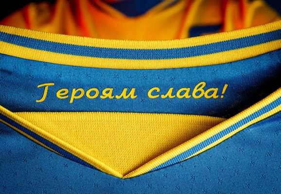 """УАФ досягла компромісу з УЄФА з приводу напису """"Героям слава!"""""""