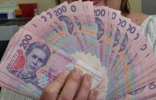 Уволенные чиновники районных администраций получат почти 900 миллионов