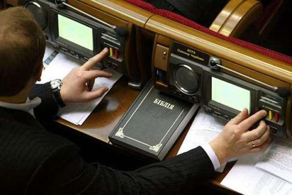 """Кінець епохи """"кнопкодавства"""": Разумков анонсував новий формат голосування"""