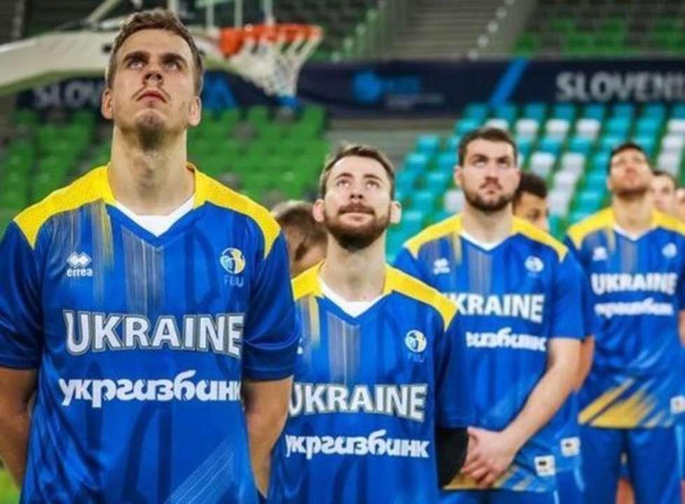 Сборная Украины узнала своих соперников на Евробаскете-2022
