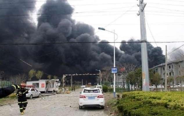 У Китаї - вибух на фармзаводі: є жертви