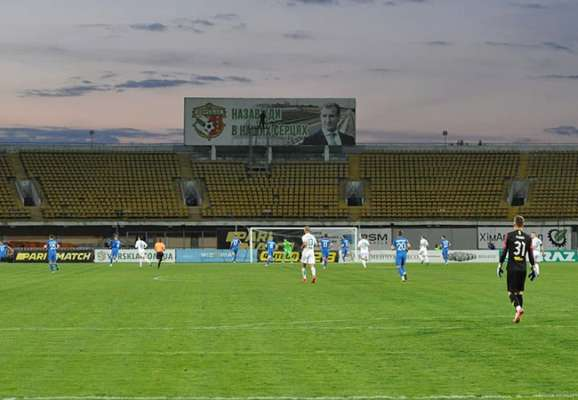 Из Армении или Финляндии. Ворскла узнала, с кем сыграет в квалификации Лиги конференций