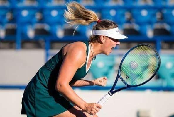 Марта Костюк показала екіпіровку на Australian Open