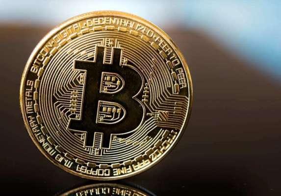 За добу Bitcoin подешевшав більш ніж на 7%