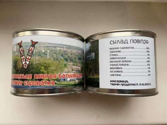 Незвичний сувенір: повітря Сумщини продають у консервних банках