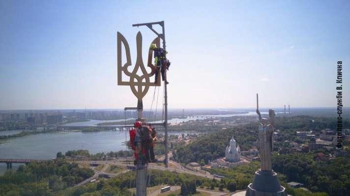 В Киеве на крупнейшем флагштоке Украины установили новый тризуб